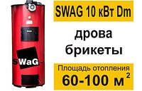 Котел для дров длительного горения SWAG 10кВт серия Dm