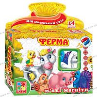 Набор магнитов Ферма /10/(VT3101-03)