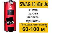 Котел универсальный длительного горения SWAG 10кВт серия Us