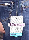 Женские джинсы с 28 по 33 размер LDM ( код 8708) больших размеров с высокой посадкой, фото 6