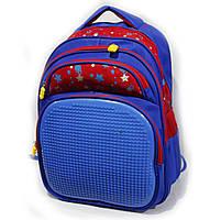 """Рюкзак школьный синий  мальчик  (30х40 см) серии """"UPIXEL""""  с карманом LEGO стильный"""