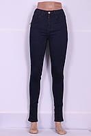 Женские джинсы  LDM ( код 8761) больших размеров с высокой посадкой узкие