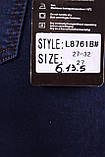 Жіночі джинси LDM ( код 8761) великих розмірів з високою посадкою вузькі, фото 7