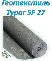 Геотекстиль термически скрепленный Typar SF 27