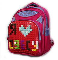 """Рюкзак школьный розовый LEGO девочка  (30х40 см) серии """"UPIXEL""""  с карманом  яркий"""