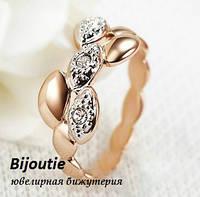 Кольцо ювелирная бижутерия золото 18К декор кристаллы Swarovski