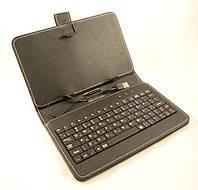 Чехол-клавиатура для планшетов с диагональю 7-дюймов