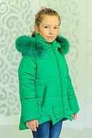 Зимняя куртка Бант с нат. мехом цвета бирюзовая