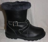 Подростковая кожаная обувь. Зимние ботинки.KT05-15A (8пар 32-37)