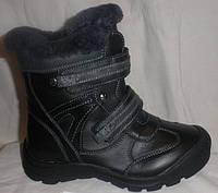 Зимние подростковые ботинки. Кожаная обувь.KT21-15A (8пар 32-37)