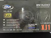 Автомобильная акустика boschmann XJ1-646T3.  Оптом! В наличии! Украина!, фото 1