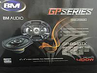 Автомобильная акустика GP-6948TX.  Оптом! В наличии! Украина!