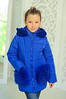 Зимняя куртка Сандра с нат. мехом цвета синий электрик