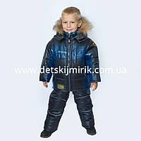 """Детский зимний комбинезон """"Спортнью""""куртка + полукомбинезон) для мальчика,"""