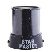 Проектор звездного неба Star Master с адаптером 220V, черный