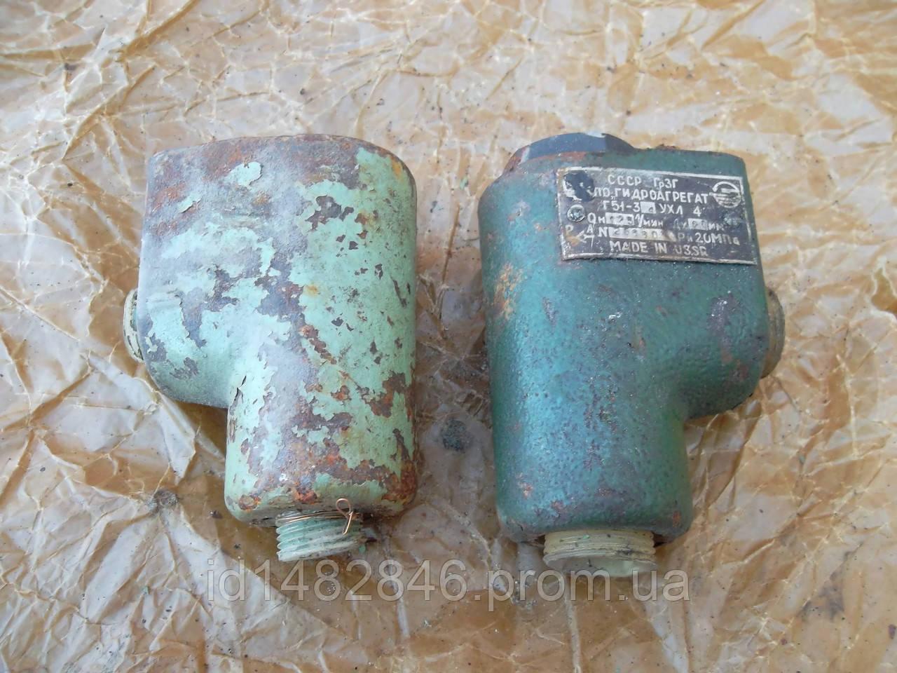 Гидроклапан обратный Г51-34