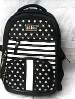 Рюкзак молодежный 14-002, фото 1