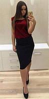 Платье летнее вверх цветной низ черный