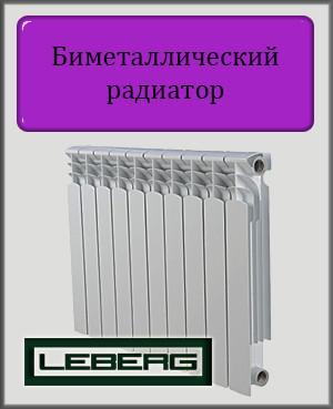 Биметаллический радиатор Leberg HFS 500х80 Норвегия