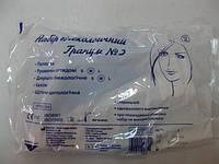 Набор гинекологический № 3 смотровой / Гранум