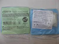 Набор гинекологический № 7 смотровой стерильный одноразовый (перчатки, пеленка 60*50, бахилы ) / СЛАВНА