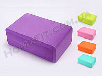 Йога блоки - кирпич для йоги (EVA) цвета в ассортименте