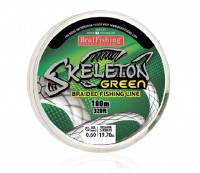Шнур SKELETON GREEN 0.27-0.6мм 100м