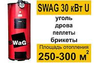 Котел твердотопливный длительного горения SWAG 30кВт  U
