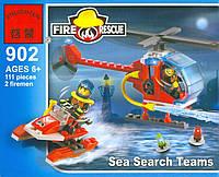 Конструктор Пожарная тревога мотоцикл и вертолет 111 элементов