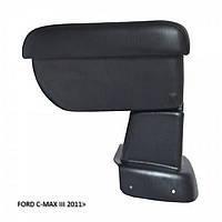 Подлокотник Armcik Стандарт Ford C-Max II 2010>, фото 1