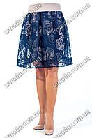 Молодежная юбка полу-солнце Валери синяя/беж