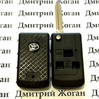 Корпус выкидного автоключа для Toyota (Тойота), 3 кнопки