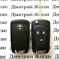 Корпус выкидного автоключа для Toyota (Тойота) 3 кнопки