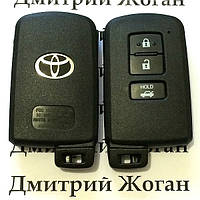 Корпус смарт ключа для TOYOTA (Тойота) 3 кнопки