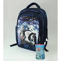 Рюкзак школьный для мальчика. Ортопедическая спинка. Удобный и практичный рюкзак. Высокое качество Код: КДН428