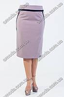 Женская красивая юбка Шарлин беж с сиреневым отливом