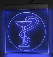 Светильник «аптечный знак»