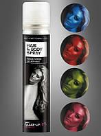 Универсальный цветной спрей для тела, волос, 75 мл