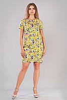 Молодежное желтое платье с цветочным принтом