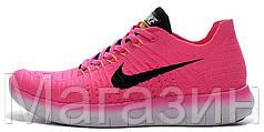 Женские кроссовки Nike Free Run Flyknit 5.0 спортивные Найк Фри Ран розовые