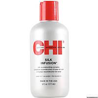 Восстанавливающий комплекс для волос с шелком Silk Infusion CHI (177 мл)
