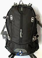 Модный подростковый рюкзак, фото 1