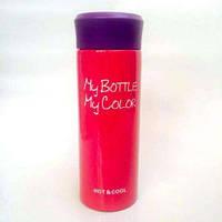 Стильный термос My Bottle для горячих и прохладных напитков (розовый)  НОВИНКА!!!!!!