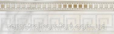 Фриз Golden Tile Каррара белый 300х90