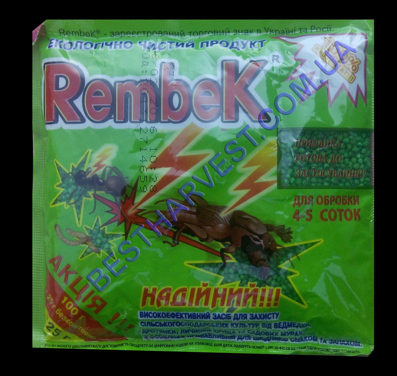 """Рембек пшено 125 г оригинал - """"BEST HARVEST"""" - семена овощей и СЗР, оптовый интернет-магазин в Одессе"""