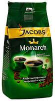 Кофе в зернах Jacobs Monarch 250 грамм