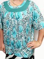 Нежная женская блуза бирюзового цвета