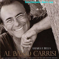 Музыкальный сд диск AL BANO CARRISI Amara e bella (2006) (audio cd)