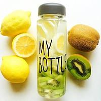 Cтильная бутылочка My BOTTLE для воды и напитков 500 мл чехол, инструкция, коробка