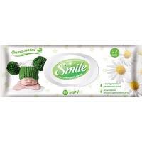Салфетки детские влажные Smile 72 шт.